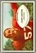 Jerry Groom - 1953 Bowman football card #13
