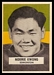1959 Wheaties CFL Normie Kwong