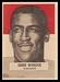 1959 Wheaties CFL Ernie Warlick