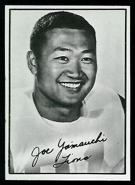 Joe Yamauchi 1961 Topps CFL football card