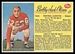 1963 Post CFL Bobby Jack Oliver