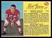 1963 Post CFL Bob Geary