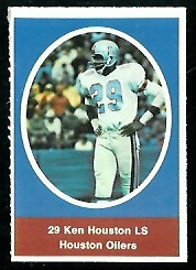 Ken Houston 1972 Sunoco Stamps football card